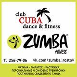 Фитнес центр Club CUBA dance & fitness, фото №4