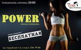 Фитнес центр Club CUBA dance & fitness, фото №6